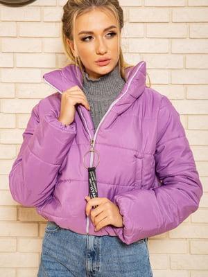 Куртка бузкового кольору | 5604167