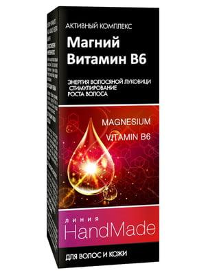 Средство косметическое «Магний + Витамин В6» для волос и кожи головы | 5591998