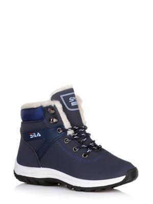 Ботинки темно-синие | 5604352