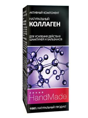 Средство косметическое «Натуральный коллаген» | 5592013