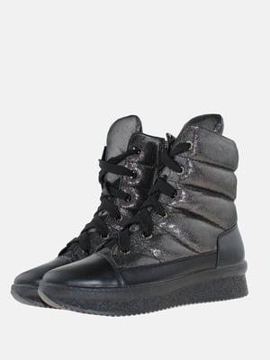 Ботинки стального цвета | 5598751