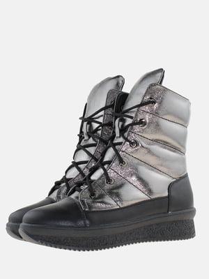 Ботинки серебристого цвета | 5598754