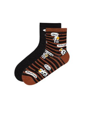 Комплект носков (2 пары)   5606117