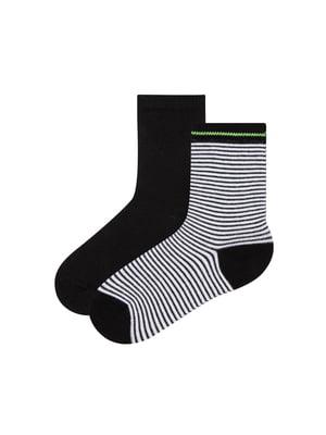 Комплект носков (2 пары) | 5606122