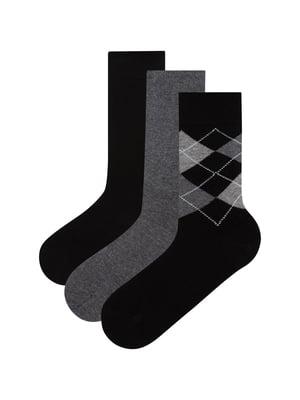 Комплект носков (3 пары) | 5606128