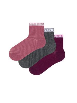 Комплект носков (3 пары) | 5606132