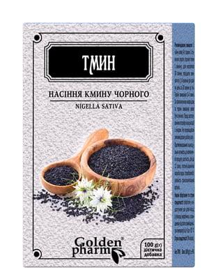 Семена черного тмина (100 г) | 5607487