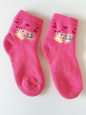 Шкарпетки рожеві з принтом | 5608235