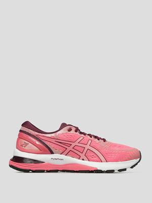 Кросівки коралового кольору | 5512720