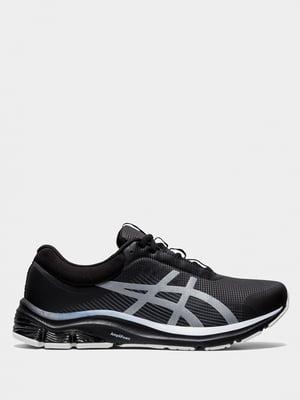 Кросівки сірі | 5606514