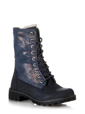 Ботинки синие | 5608619
