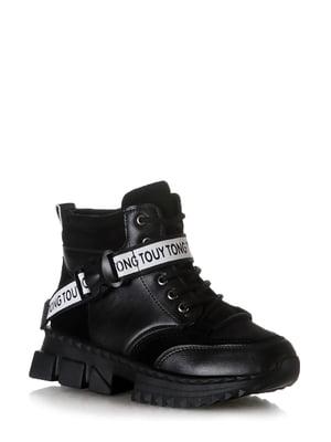 Ботинки черные | 5608624