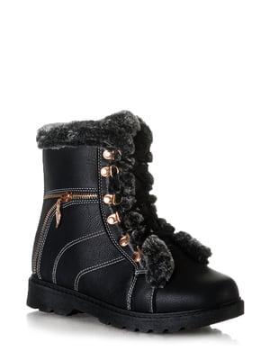 Ботинки черные   5608632