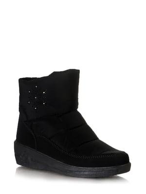 Ботинки черные   5608636