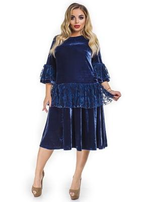 Платье синее | 5608653