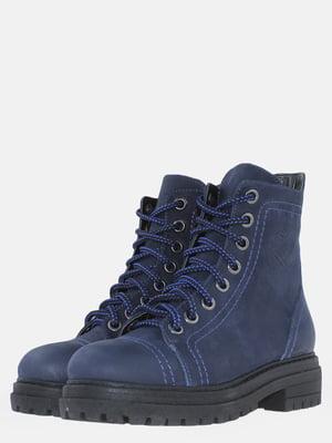 Ботинки синие | 5605412