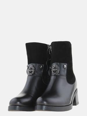 Ботинки черные   5608948