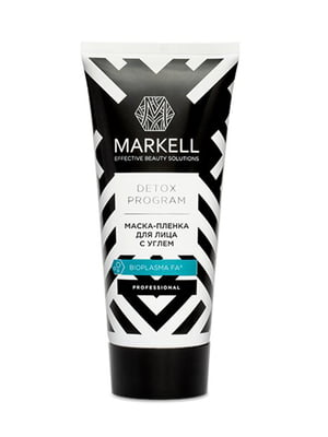 Маска-пленка для лица с углем (100 мл) - Markell - 5596709
