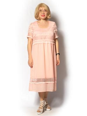 Сукня персикового кольору | 5610290