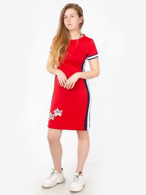 Платье красное | 5609169