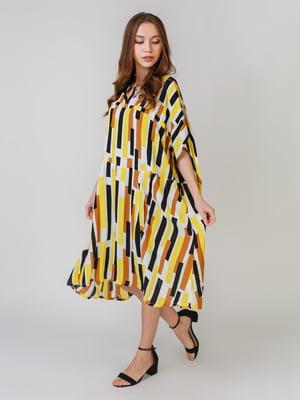 Платье разноцветное в полоску | 5609421