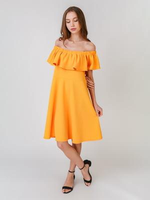 Платье желтое | 5609450