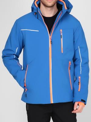 Куртка лижна синя | 5612892