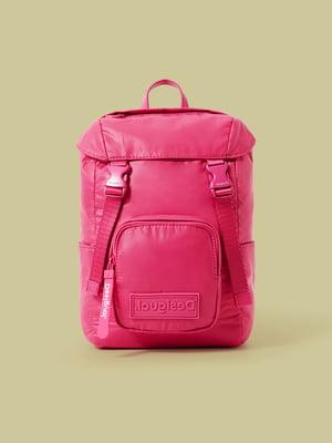 Рюкзак розовый | 5609886