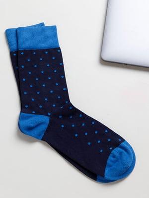 Носки синие в принт | 5613083