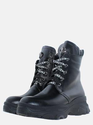 Ботинки черные | 5612535