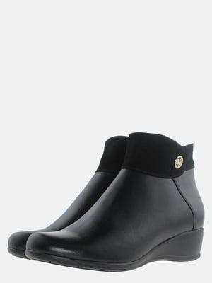 Ботинки черные | 5613545