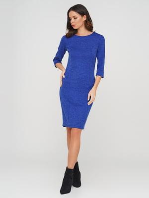 Платье синее | 5614458