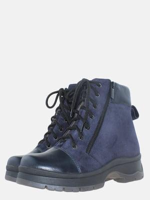 Ботинки темно-синие | 5617035