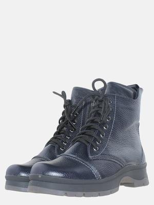 Ботинки синие | 5617039