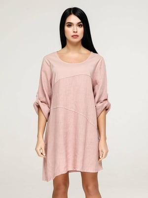 Сукня пудрового кольору   5617809