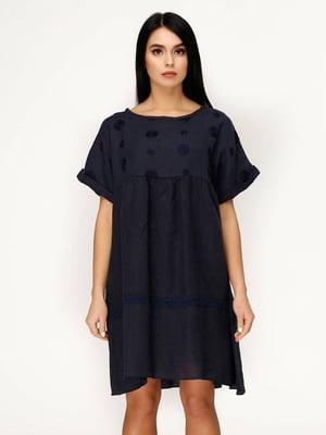 Сукня темно-синя   5617820