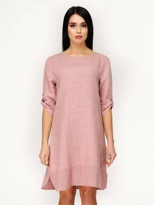 Сукня пудрового кольору   5617842