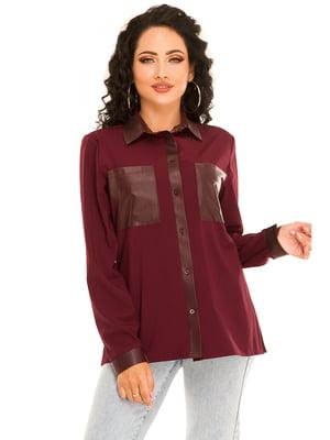 Рубашка сливового цвета | 5181236