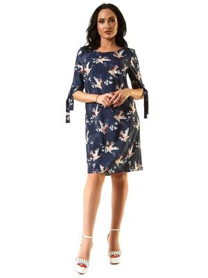 Сукня синя | 5360342