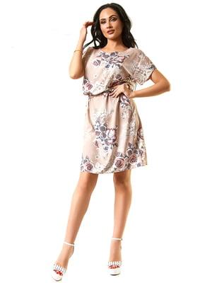 Сукня бежева | 5360349