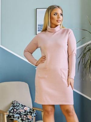 Сукня пудрового кольору | 5618720