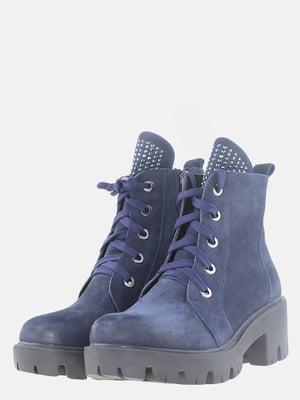 Ботинки синие | 5618872