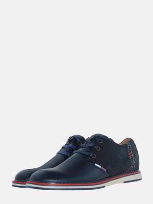 Туфли синие | 5618961
