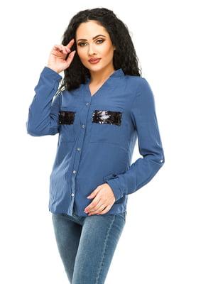 Рубашка синяя | 4920217