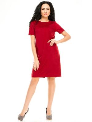 Сукня бордова | 4973562