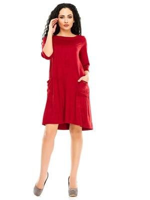 Сукня бордова | 4973572
