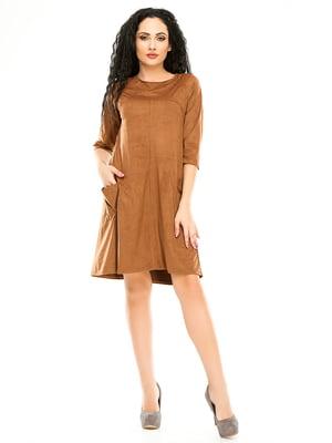 Сукня гірчичного кольору | 4973573