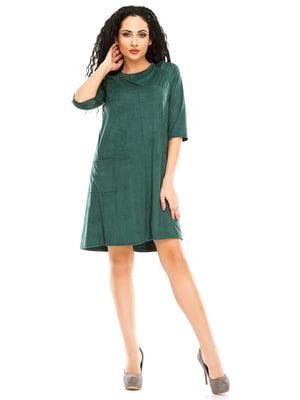 Сукня зелена | 4973574