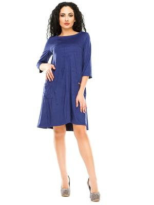 Сукня синя | 4973575