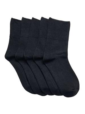 Набор носков (5 пар) | 5619440